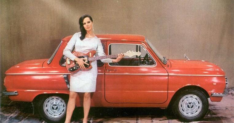Soviet Car ad (3)