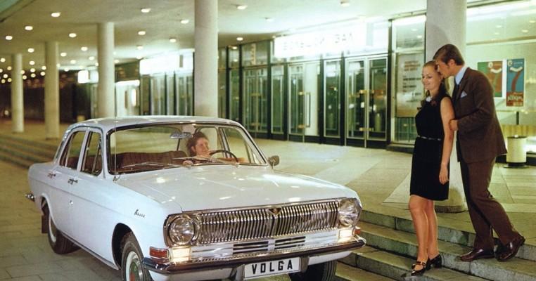 Soviet Car ad (43)