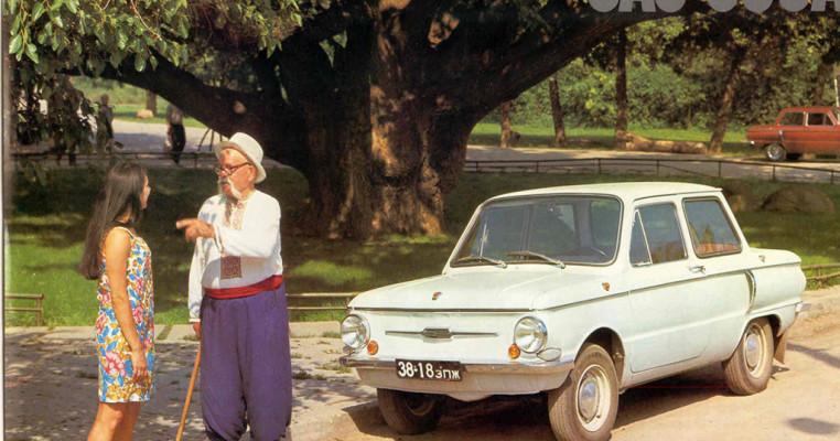 Soviet Car ad (5)